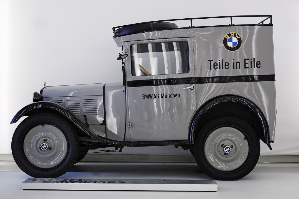 Automaitrise BMW musee 4